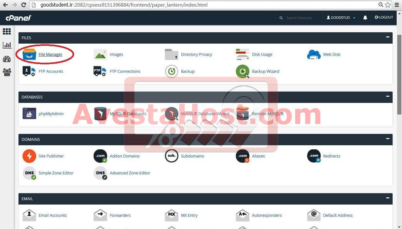 نصب ودپرس- مدیریت فایل ها