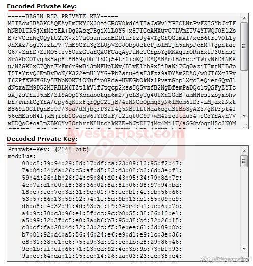 کلید خصوصی کد گذاری شده