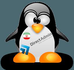 هاست لینوکس DirectAdmin